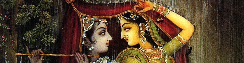 Радха — Кришна Бхакти